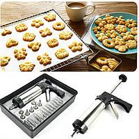 Кондитерский пресс-шприц для выпечки - Cookie Set and Icing Set Большой!