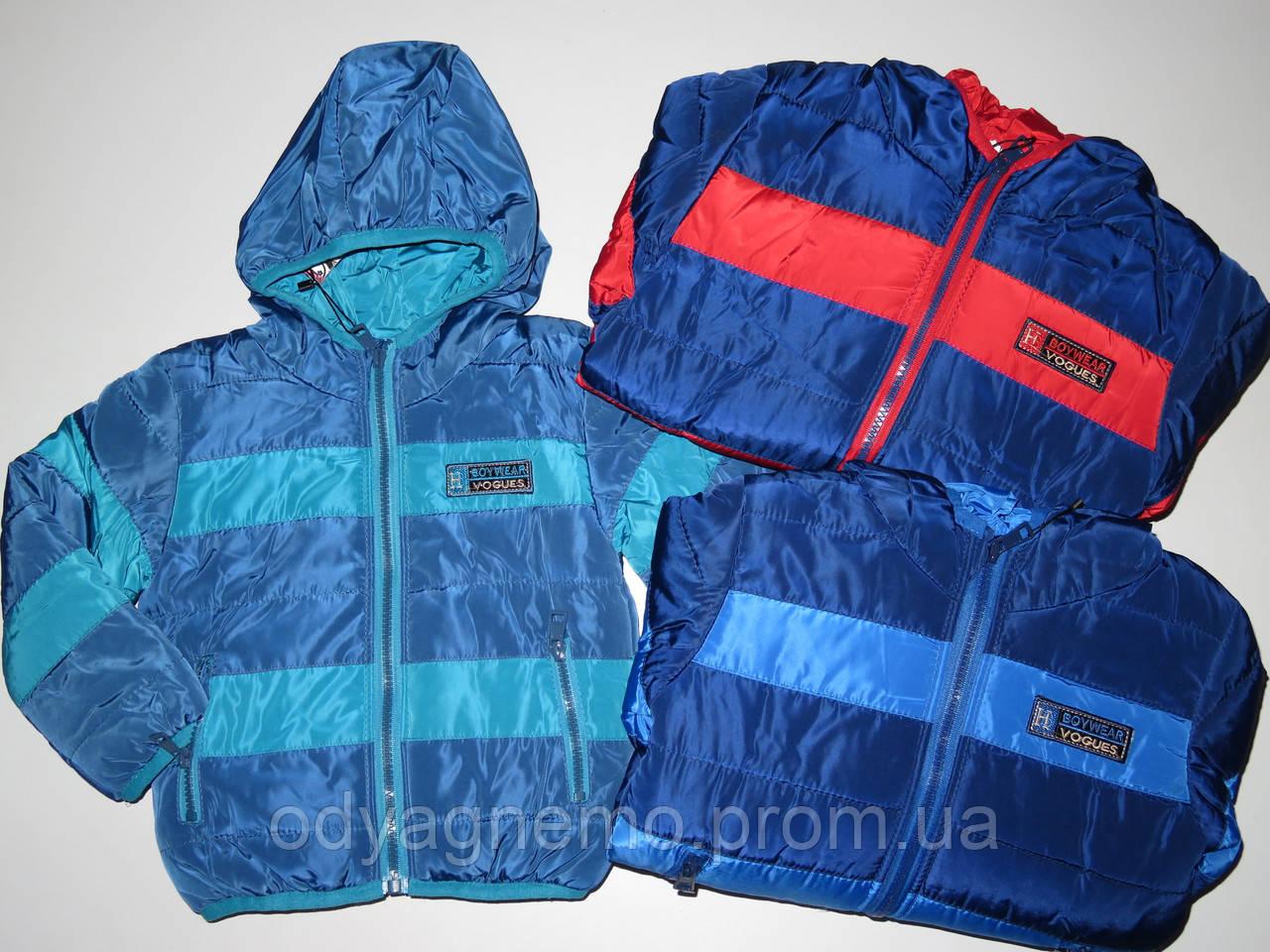 Курточка демисезонная на меховой подкладке для мальчиков Cross Fire оптом, 1-5 лет.