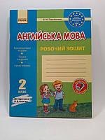 2 клас Ранок Робочий зошит Англійська мова 2 клас до Карпюк Павліченко