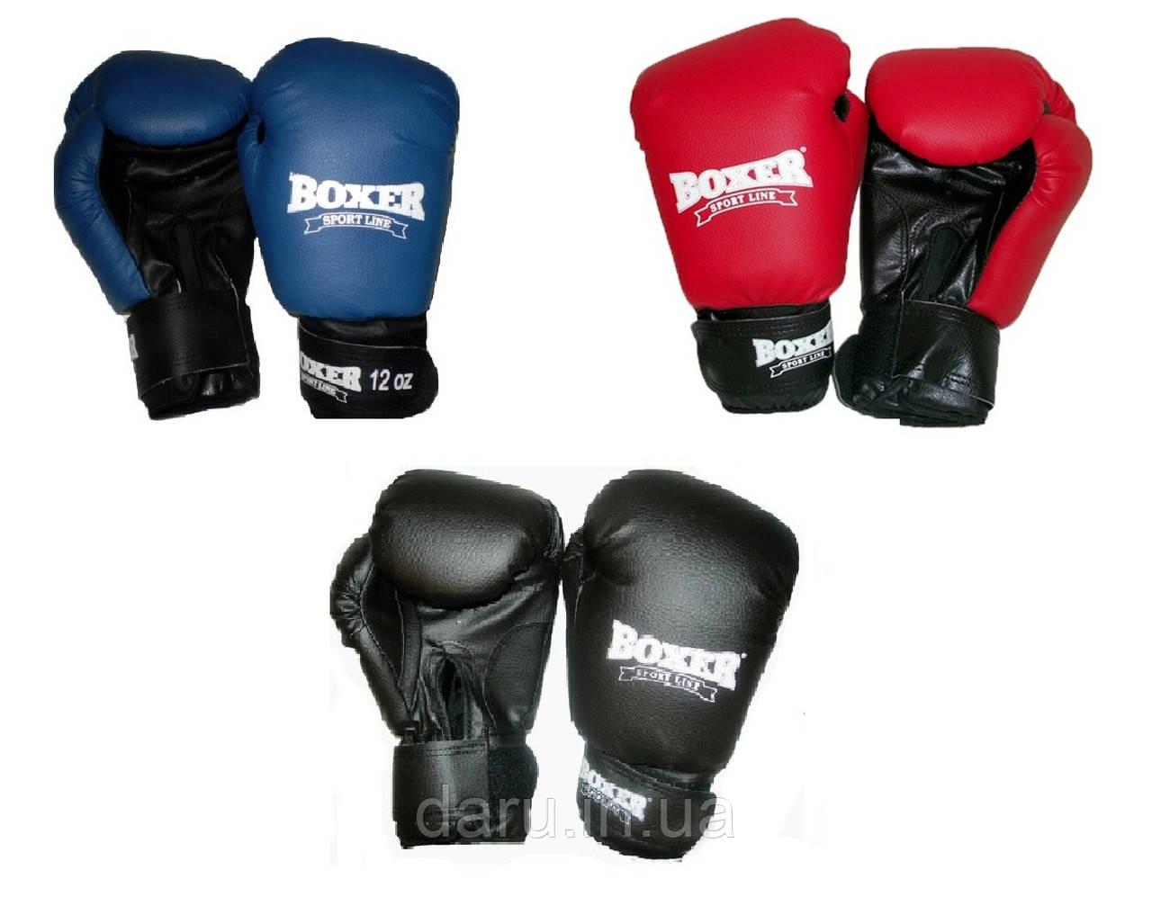 Боксерские перчатки 6 oz КОЖВИНИЛ Boxer 3 цвета - Дары Природы (ФЛП Жуковский) в Николаевской области