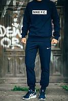 Мужской темно-синий спортивный костюм | Nike F.C. logo