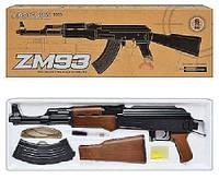 Автомат ZM93