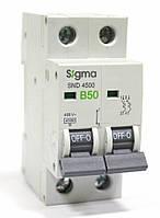 Автоматический выключатель автомат 50 А ампер двухфазный двухполюсный B В характеристика цена купить Европа
