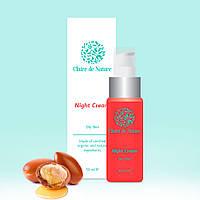 """Ночной крем для лица для сухой кожи, ТМ """"Clair de Nature"""", 50 мл."""