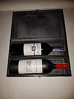 Коробка для двух бутылок вина