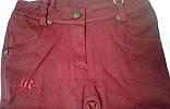 Штаны для девочек Коттон 110 см 4 года Коралловый 26367023440 ШР367 Бэмби Украина, фото 2