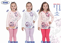 Пижама для девочки BAYKAR ( 1-2 )