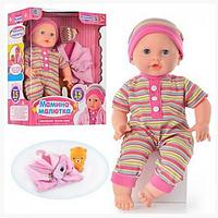 Детская интерактивная кукла Мамина Малютка М 2135