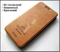 Оригинальный чехол книжка для Xiaomi Redmi 4 Prime чехол MOFI Vintage classical коричневый