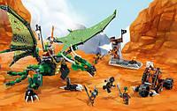 Конструктор Ninjago Зеленый Дракон  597 дет LELE 79345 (аналог Lego 70593)