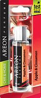 Ароматизатор Areon Perfume 35ml, Apple & Cinnamon