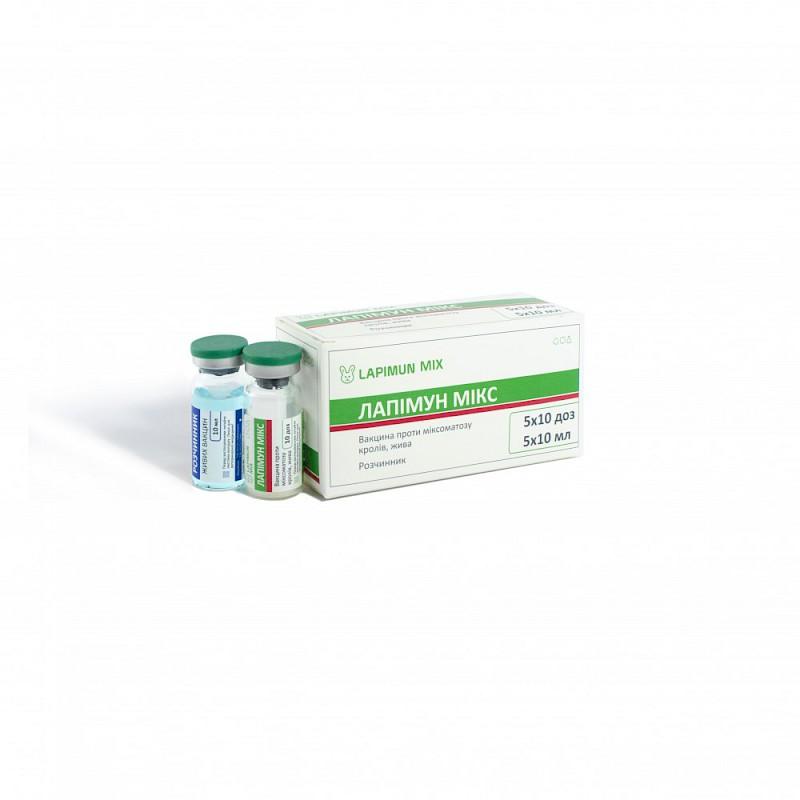 Лапимун микс 10 доз+раств. (БТЛ) Киев Вакцина против миксоматоза кроликов