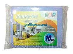 Салфетка вискозная для пыли (10 штук)
