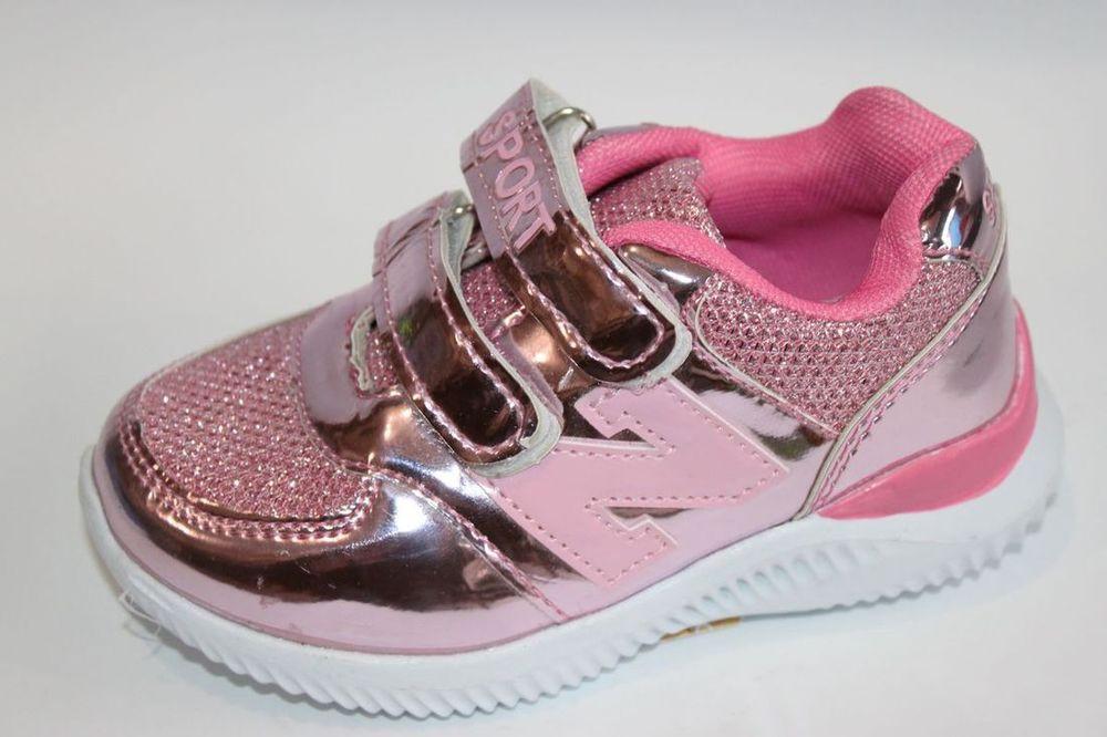 Детские модные кроссовки для девочки, 26-31