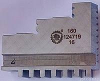 Кулачки для токарных патронов 160 (Польша)