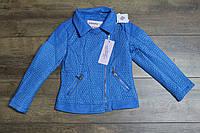 Весенняя куртка для девочек 110- 122 рост
