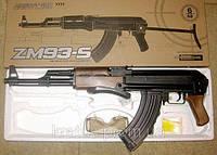 Автомат ZM93-S