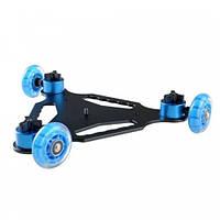 Операторская тележка-скейтер на три колеса для камеры