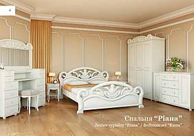 Спальня Риана (натуральная древесина). Производитель мебельная фабрика Скиф