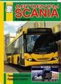 Scania автобус 4-й серии ремонт, обслуживание Диез (тв)