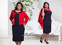 """Женский костюм офисного стиля""""Лист"""" платье  и пиджак размер 50-56"""