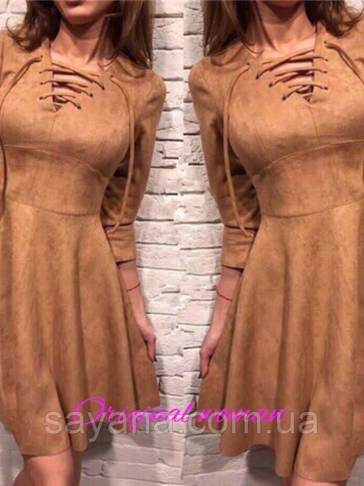 Женское замшевое платье со шнуровкой в расцветках. Нв-31-0117