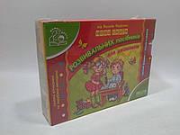 Мамина школа КОМПЛЕКТ Нова серія розвивальних посібників для дошкільнят