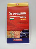 Авто Угорщина 1:475 000 РУС Карта автомобільних шляхів