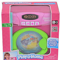 Игровой набор Keenway Play Home Стиральная машина