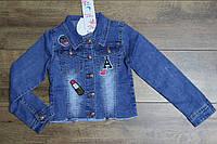 Джинсовая куртка для девочек 4- 8 лет