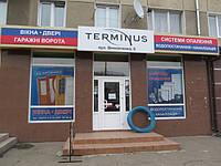 Наші магазини в Брошневі, Тлумачі.