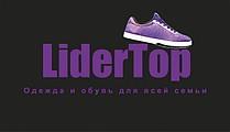 """Интернет-магазин """"LiderTop"""""""