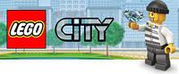 Конструкторы Lego City (Лего Сити)