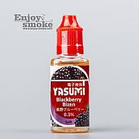 Ежевика Бизен (Blackberry Bizen) - 3 мг/мл [Yasumi, 30 мл]