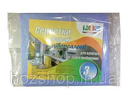 Салфетка вискозная для пыли (3 штуки)