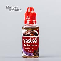 Кофе Киото (Coffee Kyoto) - 3 мг/мл [Yasumi, 30 мл]