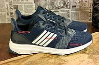Супер удобные и ноские мужские кроссовки в стиле Adidas Ultra Boost В наличии