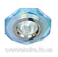 Точечный светильник Feron 8020-2 мультиколор 7
