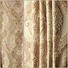 Ткань для штор Berloni Loft 2848/05
