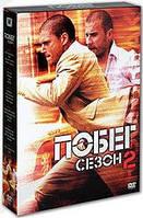 Побег. Сезон 2 (6 DVD)
