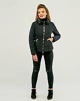 Куртка женская демисезоная короткая