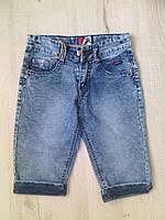 Детские джинсовые бриджи для мальчика 11262 Венгрия