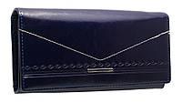Стильный женский кошелек B108-5242 blue