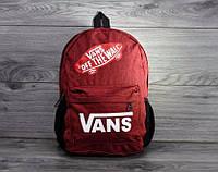 Vans - городской молодежный рюкзак. Спинка ортопед. Красный