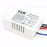 Контроллер и пульт дистанционного управления светом  люстры или светильника (на 1 канал), фото 2