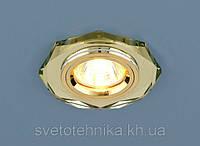 Точечный светильник Feron 8020-2 золото