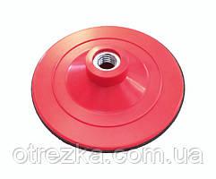 Диск универсальный под липучку 125 мм. пластик тонкий