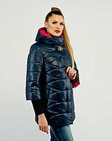 Короткая куртка дутая демисезон больших размеров