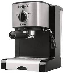 Кофеварка Vitek VT-1513 (Домашняя кофеварка)