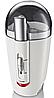 Кофемолка Gorenje SMK 150 W  PCML2013T (кофемолка электрическая), фото 2
